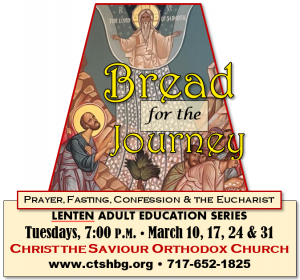 Great Lent Lecture Series 2020